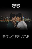 signaturemove.jpg-image